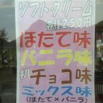 2014-05-05 10.17.06